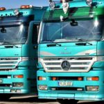 Commercial Vehicle Loan